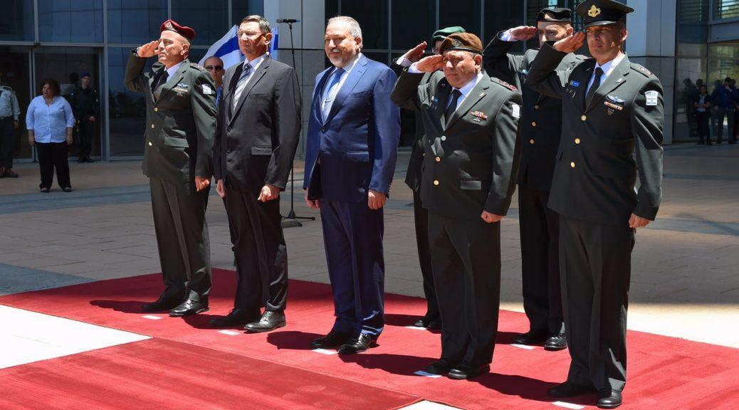 Фото: Ариэль Хермони (министерство обороны)