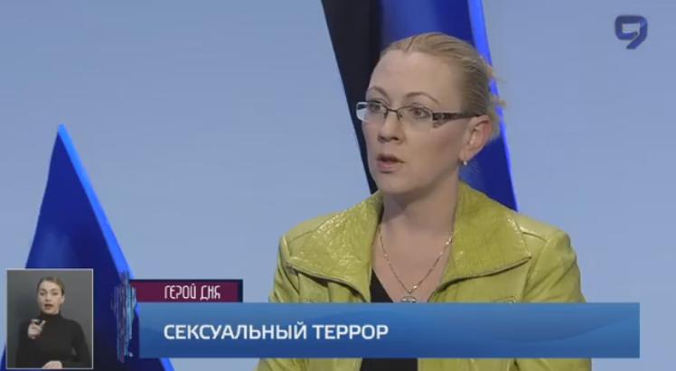 Image result for депутат юлия малиновская